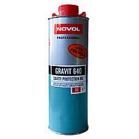 Мовиль автоконсервант 1 л Novol GRAVIT 640