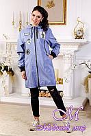 Женская модная осенняя куртка (р. 44-54) арт. 1028 Тон 636
