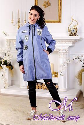 Женская модная осенняя куртка — купить в интернет магазине одежды ... 89edd22d5c7c4