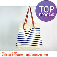 Сумка Sonia / женская сумка