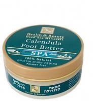 Масло календулы для потрескавшихся ступней Health & Beauty