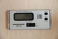 Кварцевые цифровые часы Электроника 22-01 1989 г., фото 1