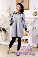 Модная женская демисезонная куртка (р. 44-54) арт. 1028 Тон 41