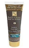 Крем для рук и ногтей Health&Beauty с лечебной грязью Мёртвого моря, 200мл.