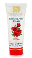Крем для рук и ногтей Health&Beauty увлажняющий, питательный Роза,100 мл.