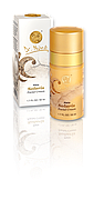 Лосьон для лица «Солярис» с витамином А