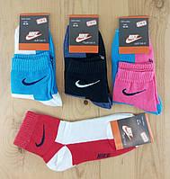 """Носки демисезонные  женские """"Nike"""" 36-40р.  ассорти  НЖД-739"""