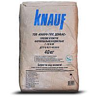 ГВ Г-10-Б-ІІІ KNAUF (Кнауф) Гипсовое вяжущее, высокопрочный гипс алебастр 40 кг (мешок)