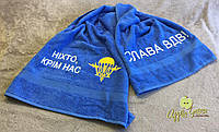 Махровое полотенце с вышивкой под заказ
