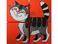 Набор мягких кубиков Умная игрушка Домашние животные (BOC052447)