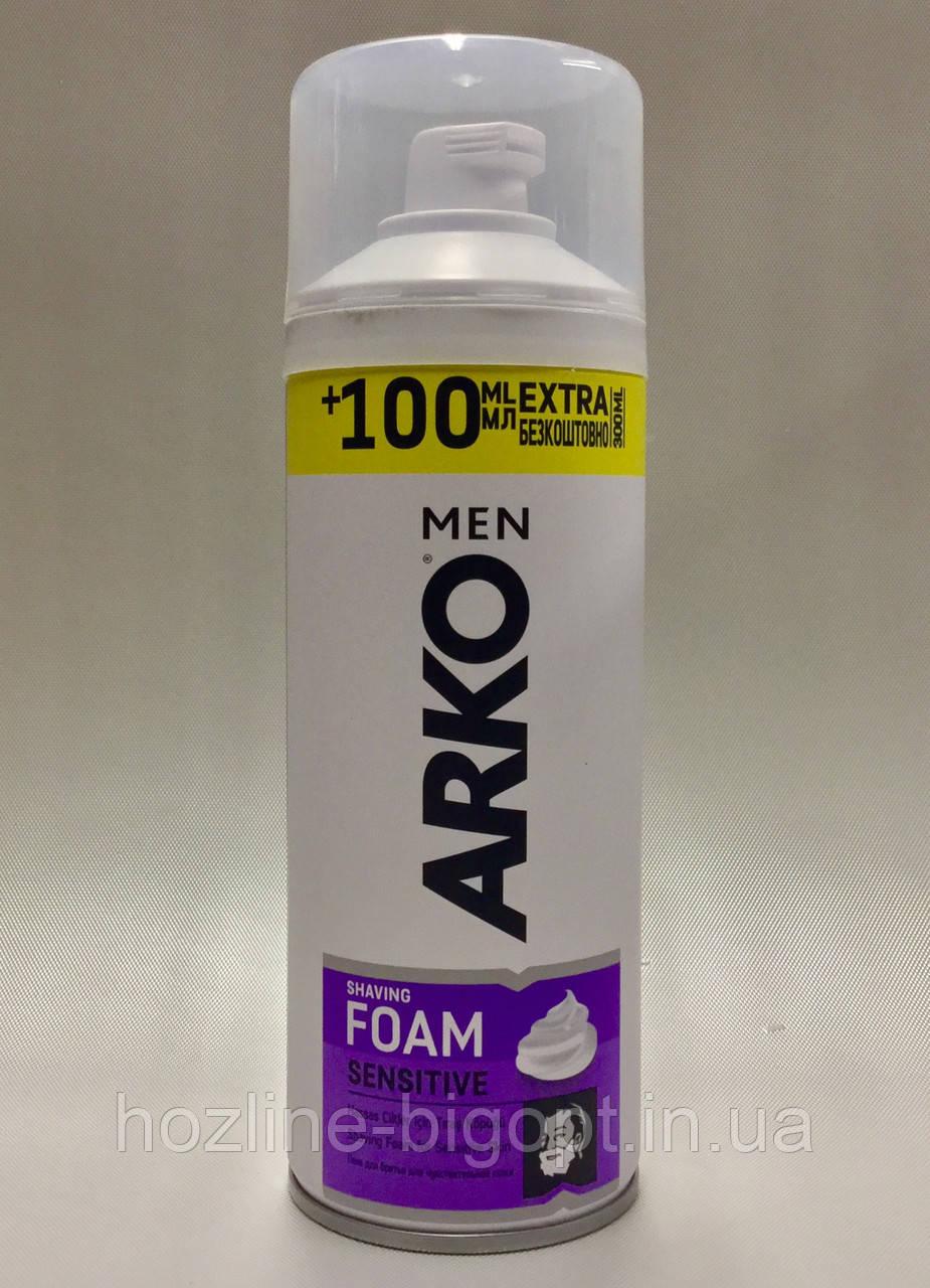 ARKO Пена для бритья Extra Sensitive 300 мл