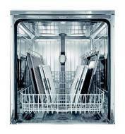 Комплект дополнительных принадлежностей Bosch SMZ 5000