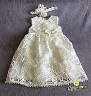 """Нарядное платье для крещения  """"Рози Ред"""""""