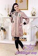 Женская удлиненная демисезонная куртка (р. 44-54) арт. 1028 Тон 637