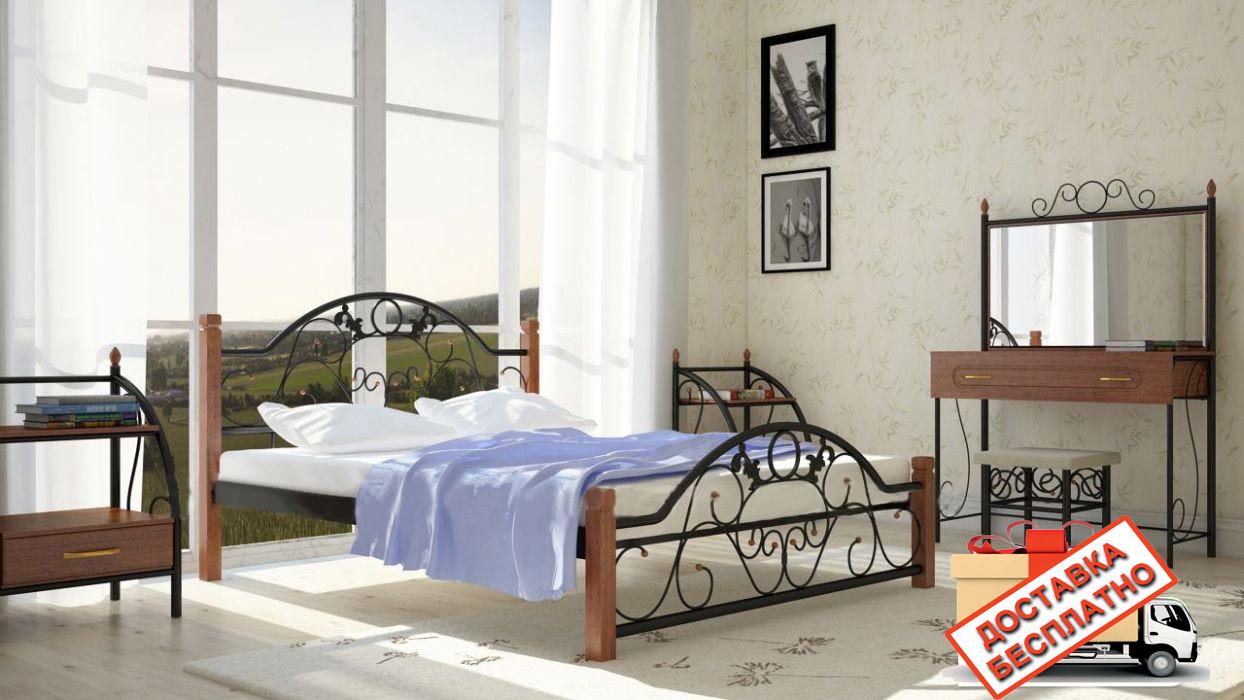 Кровать металлическая кованная на деревянных ножках Франческа двуспальная, фото 1