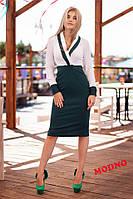 Женское платье в офисном стиле с юбкой высокой посадки