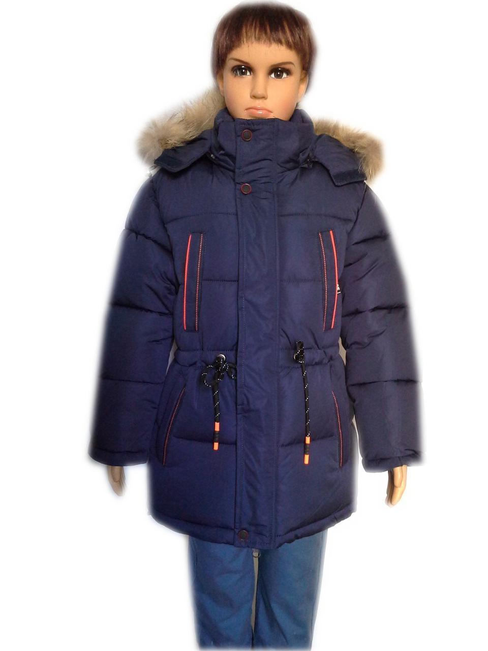Куртка зимняя 6-10 лет
