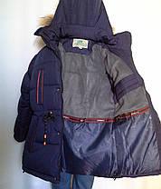 Куртка зимняя 6-10 лет, фото 3