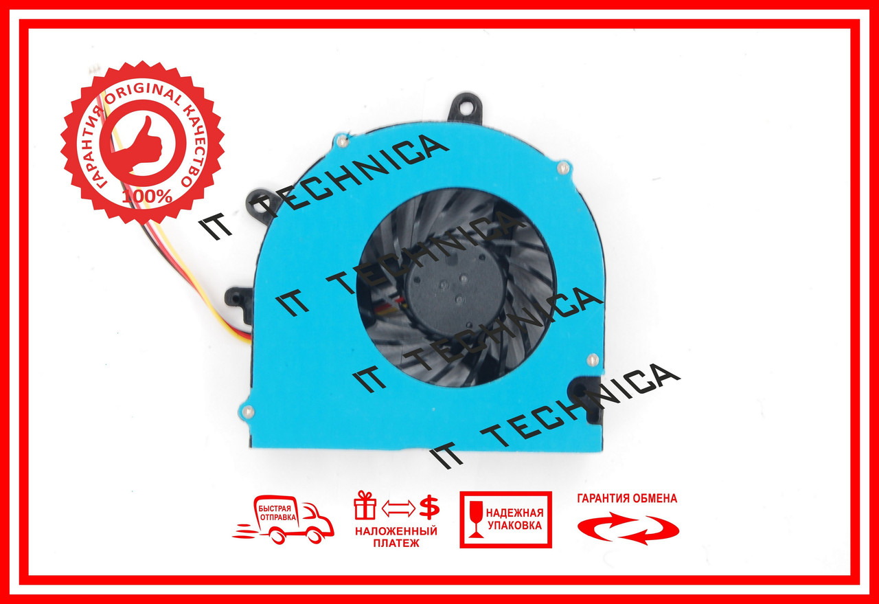 Вентилятор TOSHIBA Satellite A500 A505 для INTEL дискретное видео (UDQ