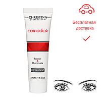 "Увлажняющий гель для глаз ""Сияние"" NEW, Comodex Moist & Illuminate Eye Treatment, 30 мл."