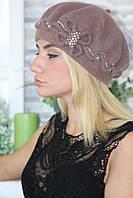 Женский шерстяной Берет Марсела валяный из натуральной шерсти