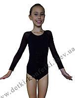 Купальник танцевальный детский с рукавом сеткой
