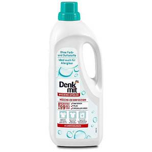 Ополіскувач для дезинфекції тканин Denkmit Hygiene-Spüler Wäsche-Desinfektion, 1250мл