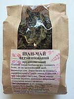 . Іван-чай ферментований крупнолистовий