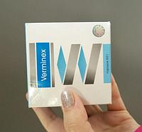 Шипучие таблетки от глистов Verminex (Верминекс)