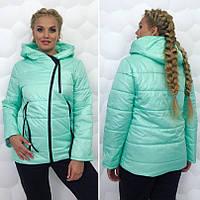 Женская куртка большого размера 48-52 разные цвета