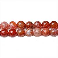 Красный Огненный Агат, Натуральный камень, На нитях, бусины 8 мм, Круглые, Отверстие 1 мм, кол-во: 48 шт/нить