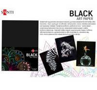 НОВИНКА! Чёрная бумага для рисования. Доступна к заказу