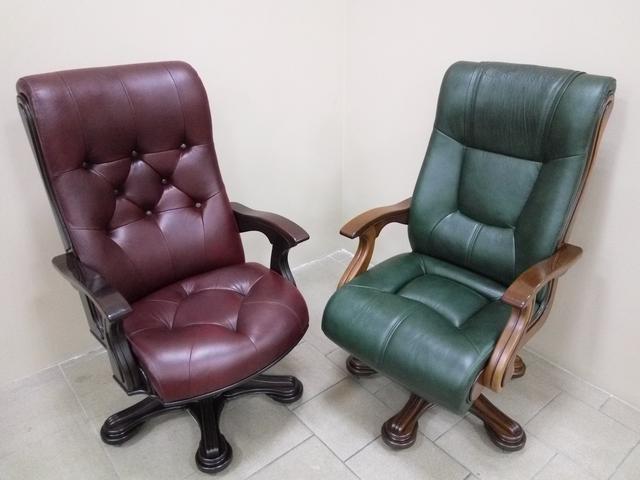 Крісло керівника, офісне крісло