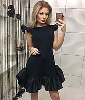 Чёрное нарядное элегантное выходное вечернее платье с воланами рюшами 42-44 44-46