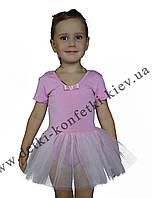 Детский купальник для танцев розовый 110-116 см
