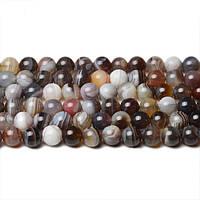 Ботсвана Агат, Натуральный камень, На нитях, бусины 8 мм, Круглые, Отверстие 1 мм, кол-во: 48 шт/нить