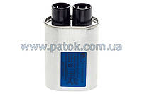 Конденсатор высоковольтный 0.95uF 2100V для СВЧ печи Samsung 2501-001016