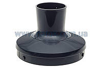 Крышка-редуктор для чаши 450ml блендера Moulinex MS-069565A