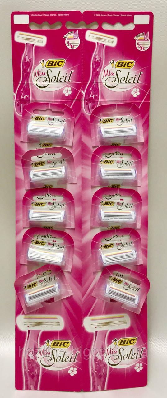 Bic Miss Soleil одноразовый станок с тройным лезвием и увлажняющей полосой КАРТА 10 шт.