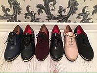 Кожаные туфли на шнурках разные цвета