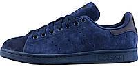 Мужские кроссовки Adidas Originals Stan Smith Suede (Адидас Стэн Смит) замшевые синие