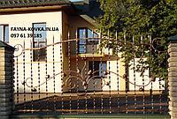 Кованый забор недорого (1213)