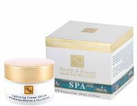 Крем для лица Health & Beauty осветляющий  SPF-20 Health & Beauty