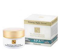 Крем для лица Health&Beauty ночной питательный для всех типов кожи  50 мл.