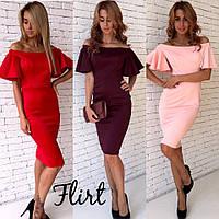 Женское стильное платье новинка