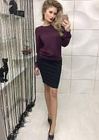 Женский костюм кофта свитер блуза и чёрная юбка карандаш 42-44 44-46 фиолет слива