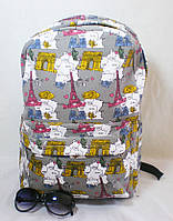 Практичный вместительный рюкзак на каждый день