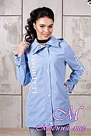 Женская голубая осенняя куртка (р. 44-54) арт. 1024 Тон 27