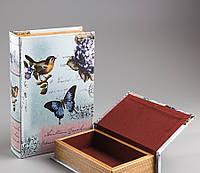 """Книги-шкатулки """"Птичка и бабочка"""" набор 2 шт."""