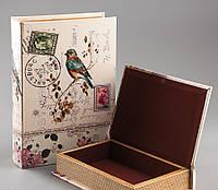 """Шкатулки в виде книги """"Почтовые марки"""" набор 2 шт."""